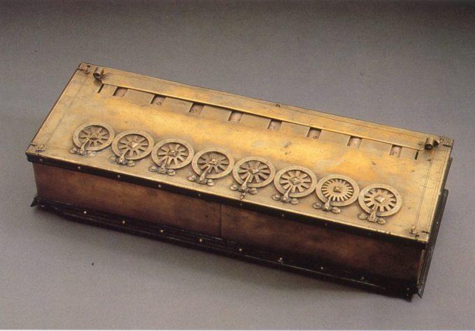 ¿Quién inventó la calculadora? Enciclopedia Ilustrada 3